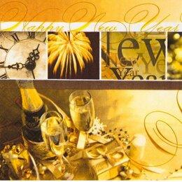 """Бумажные салфетки, носовые платки - Салфетки бумажные Papstar """"Happy New Year"""", 50 штук, 33х33 см, 0"""