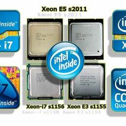 Процессоры (CPU) - Процессор intel xeon, i7, i5, Core Quad, торг, обмен, 0