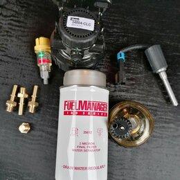 Двигатель и комплектующие - Фильтр сепаратор для дизельного топлива Stanadyne FM100 , 0