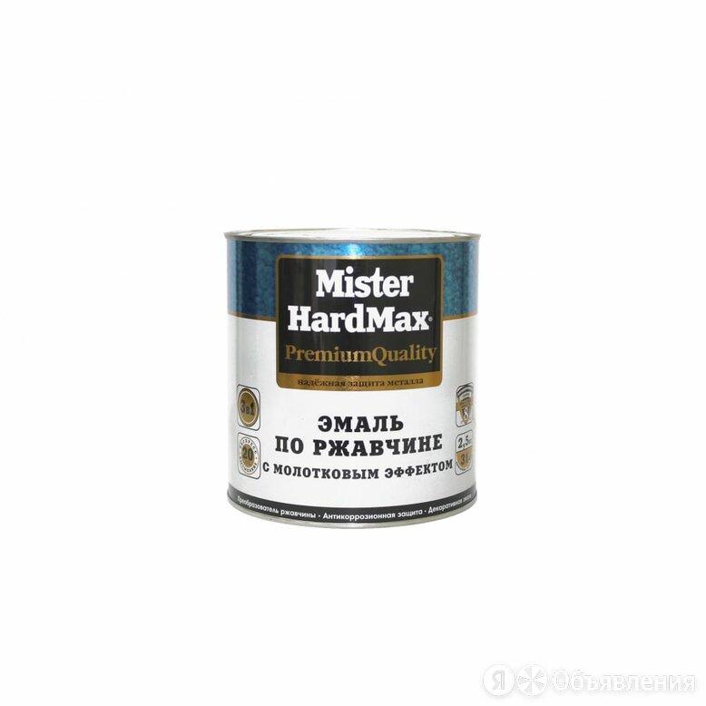 Эмаль по ржавчине HardMax 4690417070275 по цене 2286₽ - Краски, фото 0