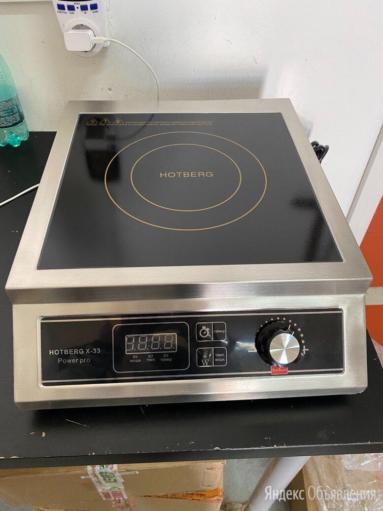 Без импульсная индукционная плита hotberg 3500 ватт  по цене 10000₽ - Плиты и варочные панели, фото 0