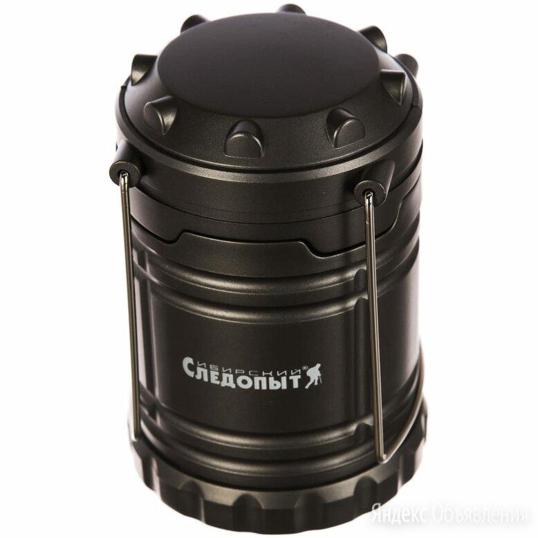 Складной кемпинговый фонарь Следопыт Маяк по цене 555₽ - Аксессуары и комплектующие, фото 0