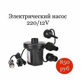 Насосы и комплектующие - Электрический насос 220/12V, 0