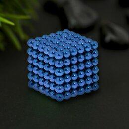 """Игрушки-антистресс - Антистресс магнит """"Неокуб"""" 216 шариков d=0,5 см (синий), 0"""