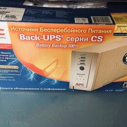 Источники бесперебойного питания, сетевые фильтры - Источник беспер питания ups арс back rs 500, 0