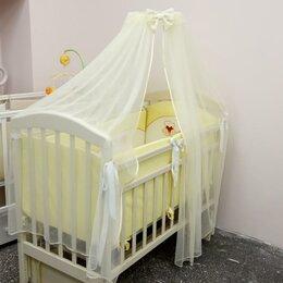 Постельное белье - Балдахин для кроватки 4,5*1,6 метров. Айвори. /Новый/., 0
