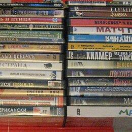 Видеофильмы - Культовые фильмы на DVD и Blu Ray, можно пакетом, 0