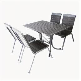 Кресла и стулья - Комплект складной мебели Кенингсберг, 0