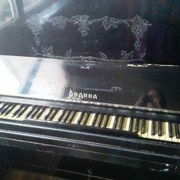 Клавишные инструменты - Пианино винтаж родина фортепиано, 0