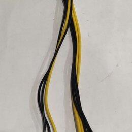 Компьютерные кабели, разъемы, переходники - Кабель 2 molex - 8pin для видеокарт pci-e, 0
