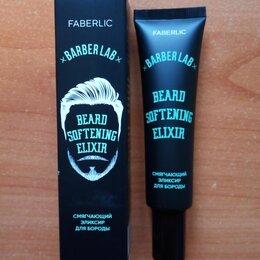 Для бороды и усов - Смягчающий эликсир для бороды BarberLab 30мл Faberlic, 0