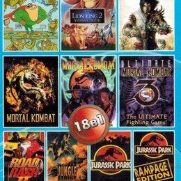 Коляски - 18в1  № 5   BS-18001  M K 1,2,3/Prince of Persia/Lion King 2/Boogerman+..., 0
