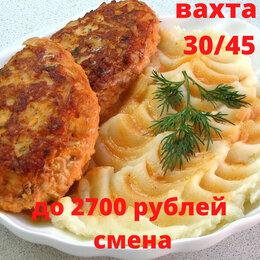 Упаковщики - Упаковщик.Работа вахтой в Москве.Бесплатно жилье и еда, 0