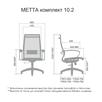 МЕТТА  комплект 10.2 по цене 13360₽ - Компьютерные кресла, фото 3