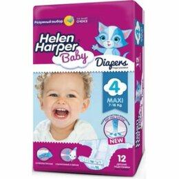 Подгузники - HELEN HARPER Baby Подгузники MAXI 7-14 кг, 0