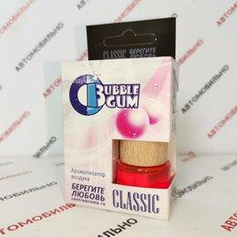 Масла, технические жидкости и химия - Ароматизатор CONTEX/CONTRA classic флакон 8мл. Bubble Gum, 0