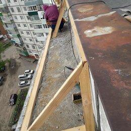Архитектура, строительство и ремонт - Высотные работы, 0
