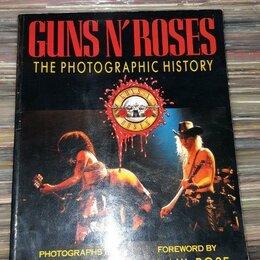 Литература на иностранных языках - Guns n' Roses photographic history, 0