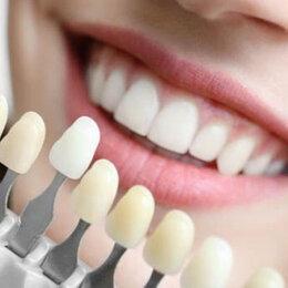 Спорт, красота и здоровье - Ищу модель на отбеливание зубов, 0
