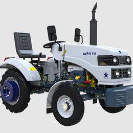 Мини-тракторы - Мини трактор СКАУТ T-15 (Generation II), 0