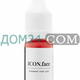 Для бровей - ICON. Face 10 мл, 0