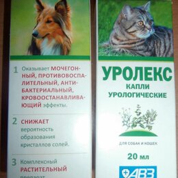 Прочие товары для животных - Уролекс - урологическое лекарство для котов и собак, 0
