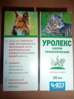 Прочие товары для животных - Уролекс - урологическое лекарство для котов и…, 0