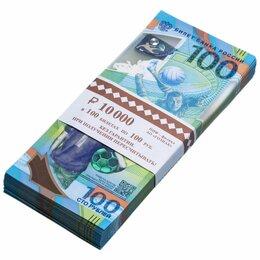 Банкноты - Банкноты/Купюры 100 р Футбол/серии/Опт/Розница, 0