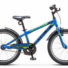 """Велосипеды - Велосипед Stels Pilot 200 Gent 20"""" детский, 0"""