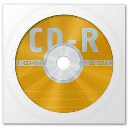 Видеофильмы - К/д Data Standard CD-R80/700MB 52x в бумажном конверте с окном (цена за диск), 0
