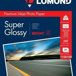 Бумага и пленка - Фотобумага Lomond П1106100 21х30 А4 270г/м2 20 л о, 0