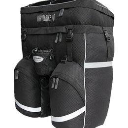 Рюкзаки - Велорюкзак terra incognita Travelbike 70, 0
