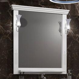Мебель - Зеркало Опадирис Риспекто 95x100, цвет белый матовый, 0