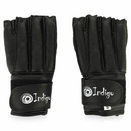 Перчатки для единоборств - Шингарды INDIGO, 0