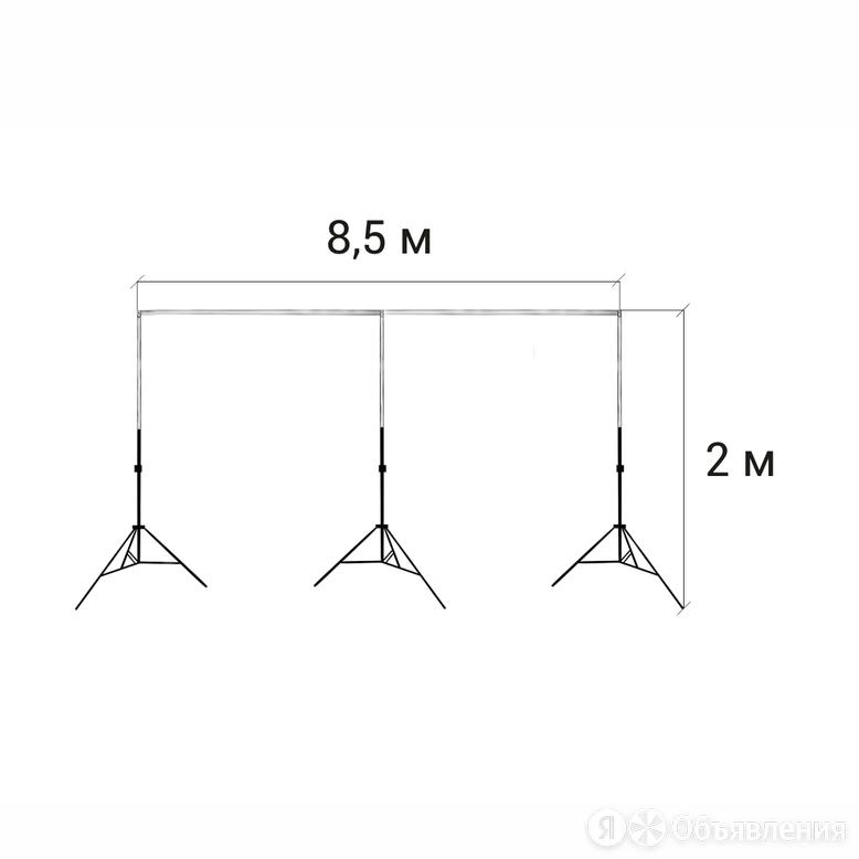 Система установка фона (ворота) 2 / 8,5 м (без фона) по цене 9590₽ - Осветительное оборудование, фото 0