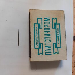 Аксессуары для проигрывателей виниловых дисков - игла для патефона.грамафона, 0