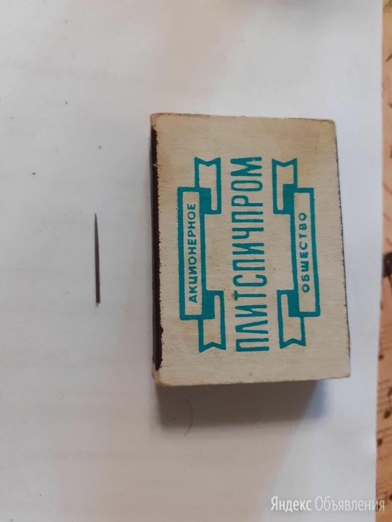 игла для патефона.грамафона по цене 200₽ - Аксессуары для проигрывателей виниловых дисков, фото 0