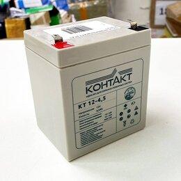 Аккумуляторные батареи - Аккумулятор Контакт КТ 12-4.5 12V 4.5Ah, 0