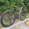 Велосипед алюминевый 29 по цене 14990₽ - Велосипеды, фото 1