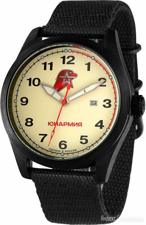 Наручные часы Спецназ C2864374-2115-09 по цене 5470₽ - Наручные часы, фото 0