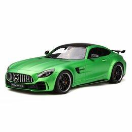 Машинки и техника - Металлическая машинка Mercedes AMG GT 20см, 0