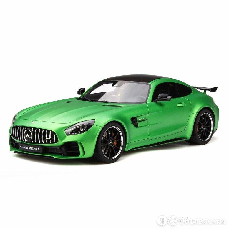 Металлическая машинка Mercedes AMG GT 20см по цене 1290₽ - Машинки и техника, фото 0