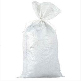 Мешки для мусора - Мешки полипропиленовые, 0