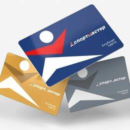 Подарочные сертификаты, карты, купоны - Бонусы спортмастер скидка 5000-5999, 0