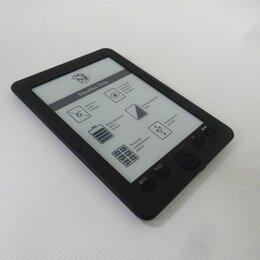 Электронные книги - Электронная книга Nautilus One, 0