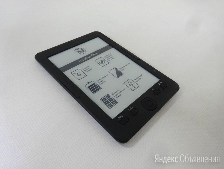 Электронная книга Nautilus One по цене 3000₽ - Электронные книги, фото 0