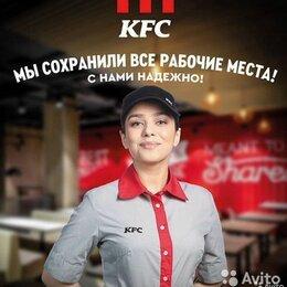 Работники кухни - Сотрудник ресторана, 0