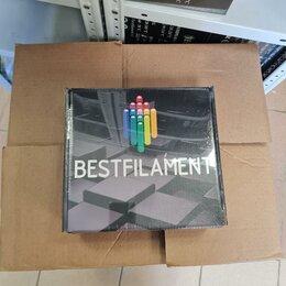 Расходные материалы для 3D печати - Bestfilament PLA, ABS, PETG, Watson – Пластик для 3D Принтера, 0