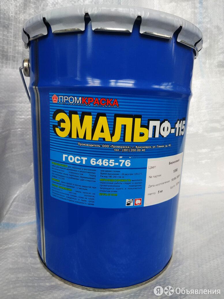 """Промкраска Эмаль ПФ 115 зеленая """"Универсал"""" (5 кг.) ГОСТ 6465-76 по цене 990₽ - Эмали, фото 0"""