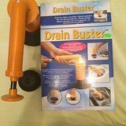 Инструменты для прочистки труб -  устройство для прочистки труб  Drain Buster Германия , 0